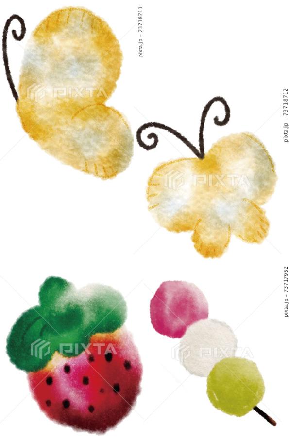 蝶・イチゴ・3色団子